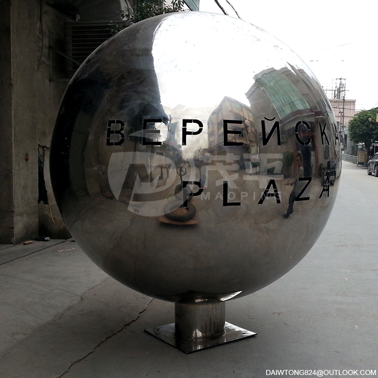 2100mm large stainless steel hollow sphere